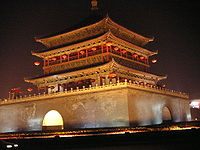 China xian glockenturm 01.jpg
