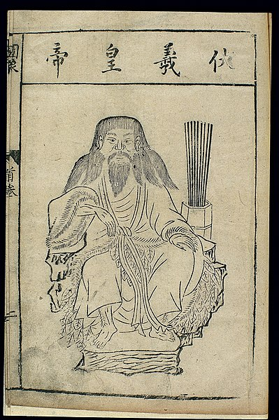 File:Chinese woodcut, Famous medical figures; Emperor Fuxi Wellcome L0039312.jpg