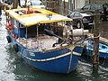 Chioggia-Peschereccio-IMG 0310.JPG