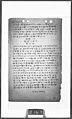 Chisato Oishi et al., Nov 21, 1945 - NARA - 6997352 (page 5).jpg