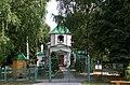 Church of Saint Paraskeva Pyatnitsa in Velikodvorye (2021-08-20) 01.jpg