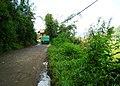 Citalem, Cipongkor, West Bandung Regency, West Java, Indonesia - panoramio (12).jpg