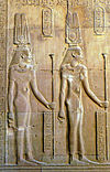 Cleopatra II and III Kom Ombo Temple.jpg
