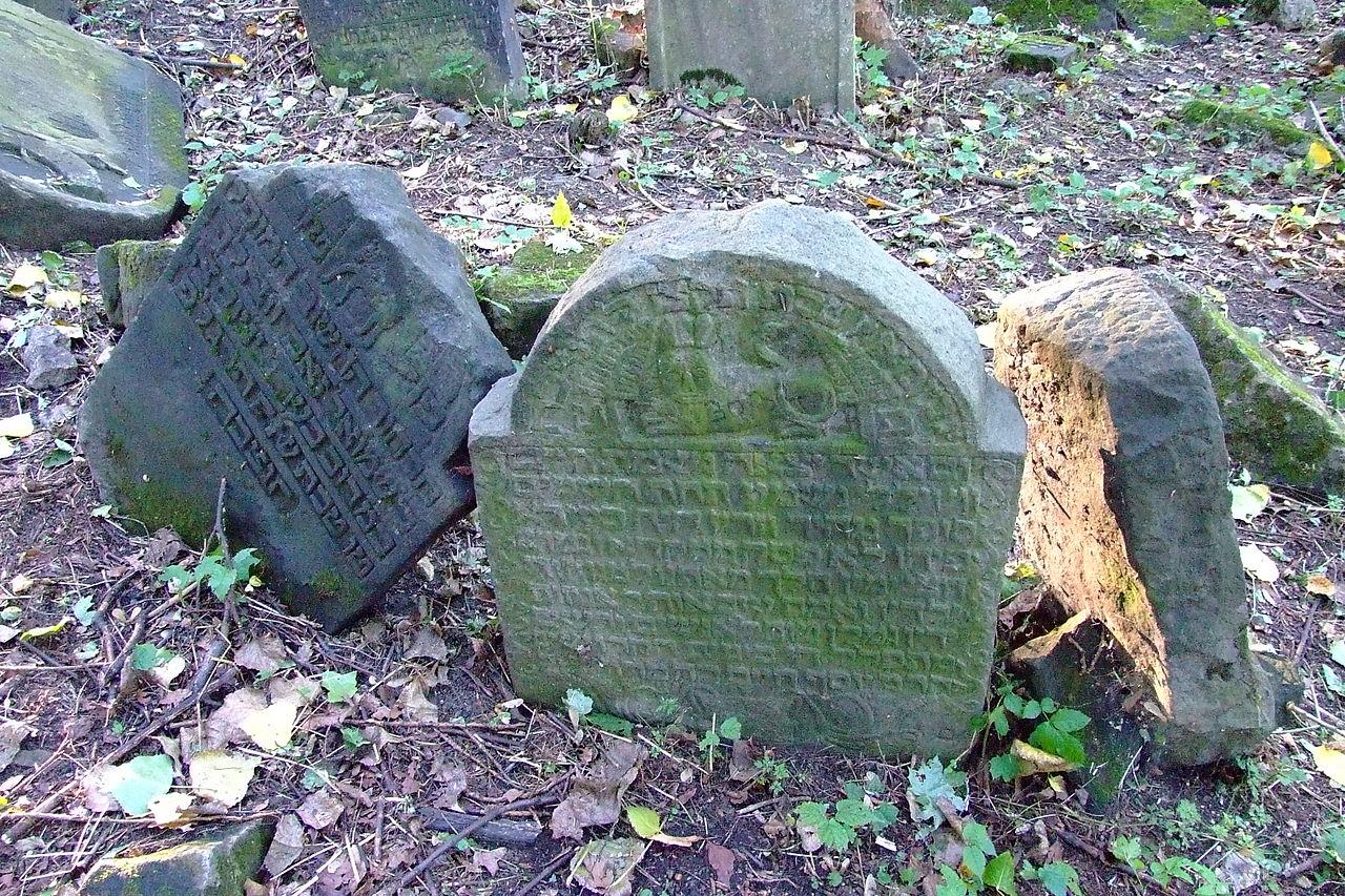 Cmentarz żydowski w Będzinie32.jpg