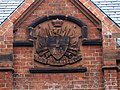 Coat of Arms, Fire Brigade, Derry - Londonderry - geograph.org.uk - 1187461.jpg
