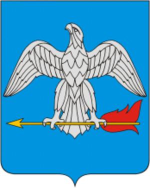 Balabanovo, Kaluga Oblast - Image: Coat of Arms of Balabanovo (Kaluga oblast)