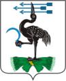 Coat of Arms of Baykalovo rayon (Sverdlovsk oblast).png