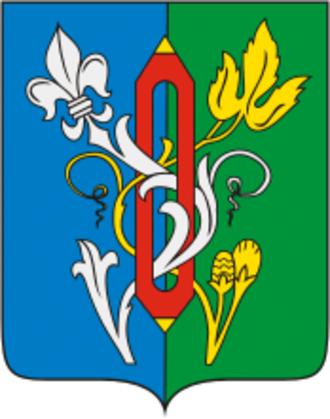 Lakinsk - Image: Coat of Arms of Lakinsk (Vladimir oblast)