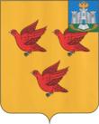 ...герб Орловский.  В нижней - три летящие перепёлки, в золотом...