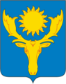 Coat of Arms of Oktyabrsky rayon (Kostroma oblast).png