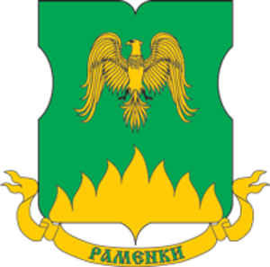 Ramenki District - Image: Coat of Arms of Ramenki (municipality in Moscow)