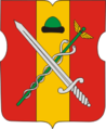 Coat of Arms of Ryazanskoe (municipality in Moscow).png