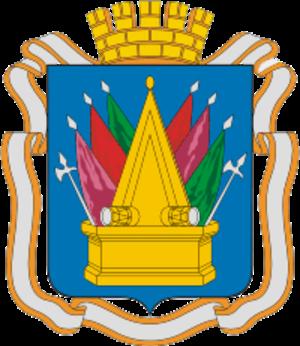Tobolsk - Image: Coat of Arms of Tobolsk (Tyumen oblast) (2007)