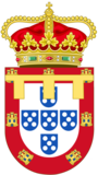 Coat of Arms of the Prince of Portugal (1481-1910).png