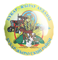 Coat of arms of Bukhar-Zhyrau.png
