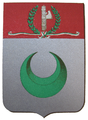 Coat of arms of Harrar Governorate.png