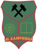 Coat of arms of Makedonska Kamenica Municipality.svg