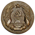 Coat of arms of the Latvian SSR. Commemorative Medal. Bronze.png