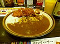 Coco Ichibanya pork filet cutlet curry rice.jpg