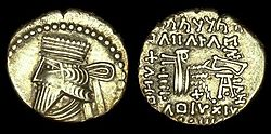 Coin of Mithridates IV of Parthia.jpg
