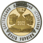 Coin of Ukraine CDIA 150 R.png