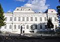 "Colegiul National ""Gheorghe Rosca Codreanu"" Barlad.jpg"
