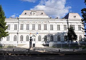 Bârlad - Gheorghe Roșca Codreanu National College