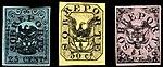 Colombia 1865 Sobreporte ScJ1-J3 unused.jpg
