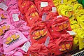 Colorful bags of sweets of Hakodate; April 2016.jpeg