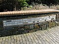 Commemorative wall on Swansea Canal towpath at Ynysmeudwy - geograph.org.uk - 1482726.jpg