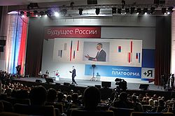 Congress of the Party of Civic Platform (Photo 3 ).JPG