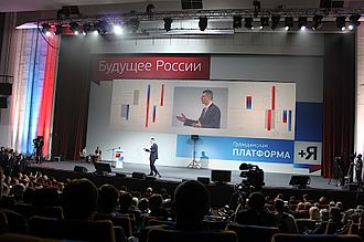 "Civic Platform (Russia) - Congress of ""Civic Platform"" Party in October 2012. Mikhail Prokhorov Opening Speech."