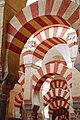 Cordoue Mezquita.jpg