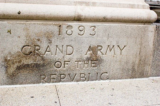 Cornerstone of old Chicago Library Chicago June 30, 2012-37.jpg