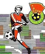 Covers of the SU - Valentin A. Granatkin Memorial International Youth Football Tournament 1989 (cropped).jpg
