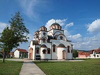Crkva u Despotovcu.JPG