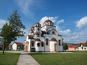Despotovac - Orthodox church in Despotovac