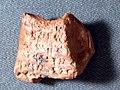 Cuneiform tablet- letter order, Ebabbar archive MET vs86 11 449.jpg