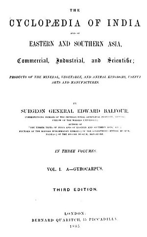 Edward Balfour - Cover of the first of the three volume 1885 (third) edition
