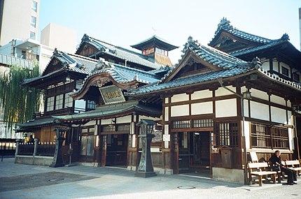 愛媛県の有名地