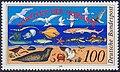 DBP 1990 1454-R.JPG
