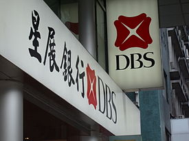 Dbs Bank Hong Kong Wikipedia
