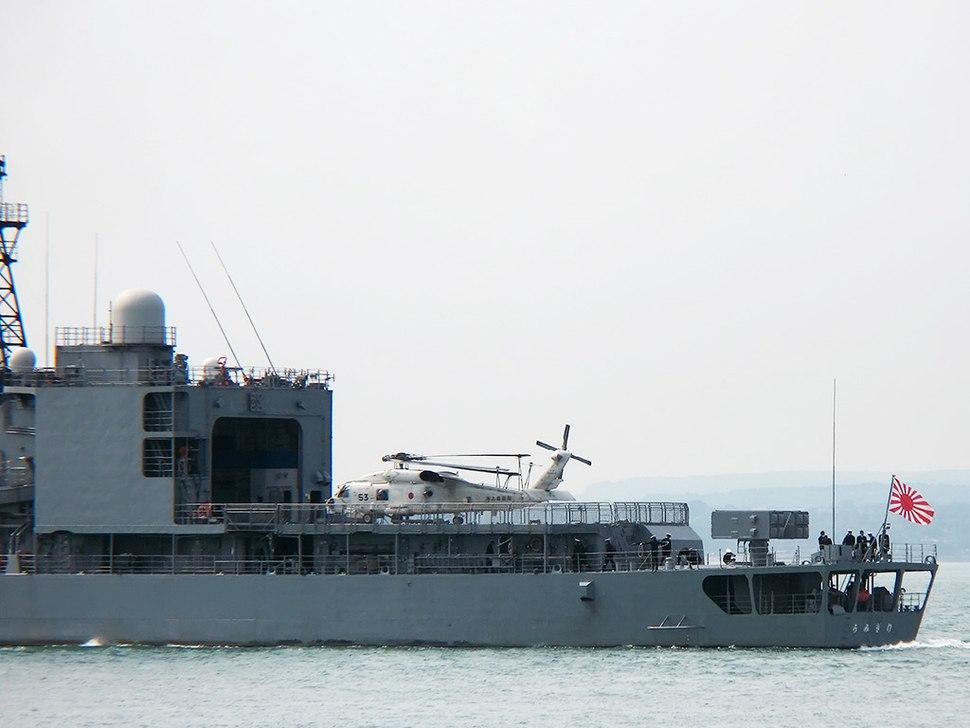 DD 158 - JDS Umigiri Hangar Deck BB