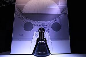 Vinci (rocket engine) - Image: Da Vinci Oberstufentriebwerk Vinci rocket engine (14050083338)