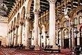 Damascus Oumayad Mosque.jpg