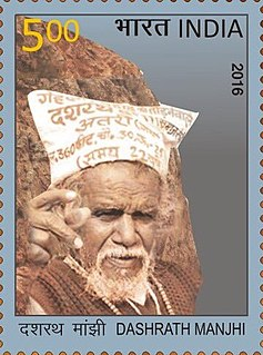 Dashrath Manjhi Indian man known for singlehandedly creating a pass