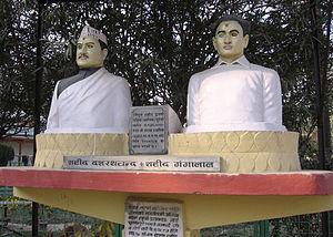 Gangalal Shrestha - Statues of Dashrath Chand and Ganga Lal Shrestha at Shobha Bhagwati where they were executed.