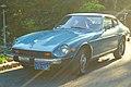 Datsun 280Z - California Sun.jpg
