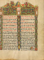 Decorated Incipit Page - Google Art Project (6902284).jpg
