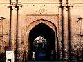 Delhigate-Lahore.jpg